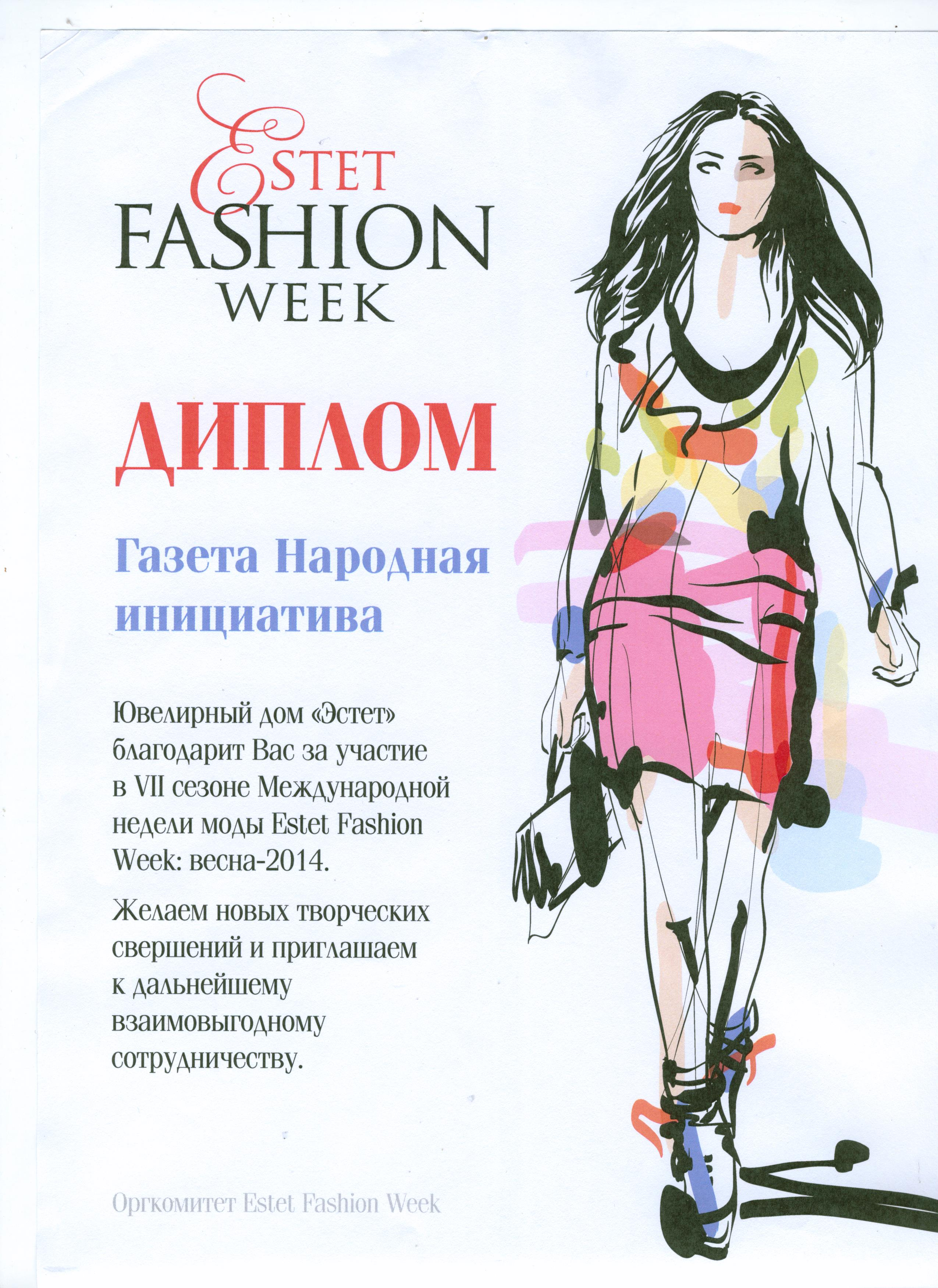 Diploma in fashion styling 2
