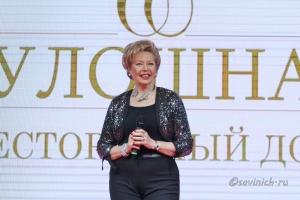 Региной Шрекер на вечере, посвященном 10-летию журнала Estet